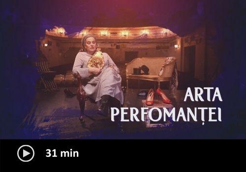 arta performantei